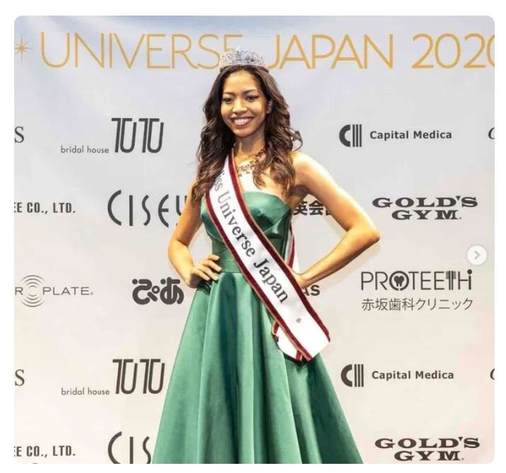 Ghanaian-Japanese crowned Miss Universe Japan 2020